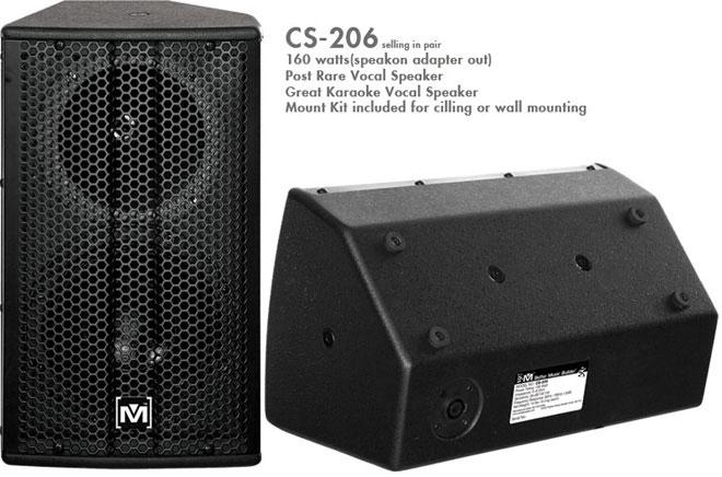 Better Music Builder (M) DFS-206 160w Speaker 160 Watts (Pair)