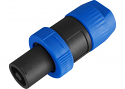 Speakon 4-Pole Twist Lock Cable Connector (Each)